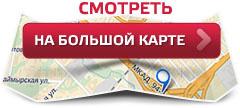 Лучшие курсы валют в смоленске